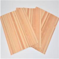 木製ファイル(A4)