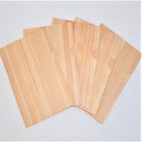 木製ファイル(A5)