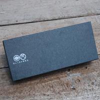 アヒージョ、ラー油用 3本セットギフトボックス(箱のみ)