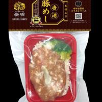 冷凍香港豚めし(中華ハンバーグ丼)