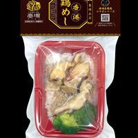 冷凍香港鶏めし(中華鶏もも丼)