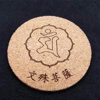 梵字「マン」 文殊菩薩 卯年(うさぎ年) オリジナルコースター