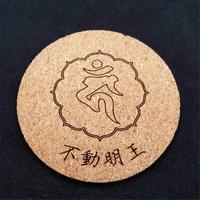 梵字「カーン」 不動明王 酉年(とり年) オリジナルコースター