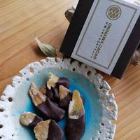 やんばるあい 生姜とカラキのチョコレート