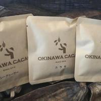沖縄チョコレート3種セット (30g 各1袋)