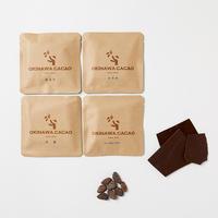 沖縄チョコレート4種ギフトセット (カラキ・シークヮーサー・月桃・泡盛まるた)オリジナルバック付き
