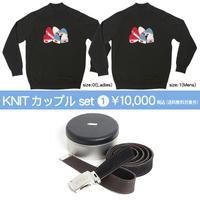【Value Sets】KNIT カップルセット 1(1セット限定! )