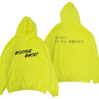 【BOOGIEBACK & とにかくパーティー ロゴ HOODIE】