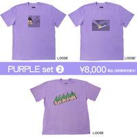 【Value Sets】PURPLEセット2(1セット限定!)