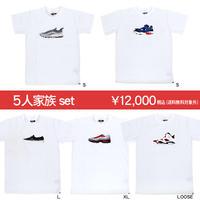 【Value Sets】5人家族セット (1セット限定! )