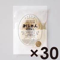 おこめん【白米麺】30個入