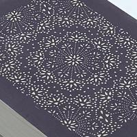 伊勢型紙の文庫箱 【メダリオン-medallion-】京紫-purple-