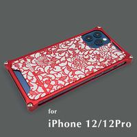 iPhone 12/12pro アルミ削り出しケース【アラベスク 】RED 竹下さんmodel【送料無料 税込】