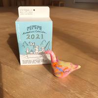 ぺぺぺ日めくりカレンダーと鳥オブジェセット_ピンクのマーブル猫
