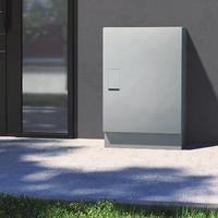 宅配ボックス(戸建住宅用)幅木10㎝ KS-TLT450-SH100-L