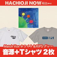 八王子NOW Alltime【音源+Tシャツ2枚】Match Vox ホワイト&RIPS グレー