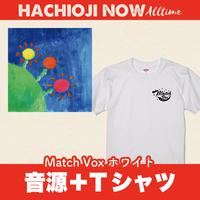 八王子NOW Alltime【音源+Tシャツ1枚】Match Vox ホワイト