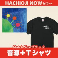 八王子NOW Alltime【音源+Tシャツ1枚】Match Vox ブラック