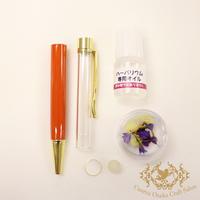 11-K:ハーバリウムボールペン制作キット オレンジ×GO