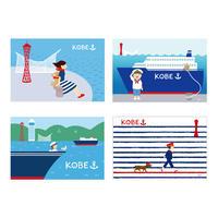 神戸ポストカード4枚セット <マリン>