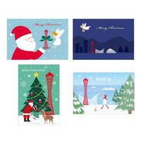 神戸ポストカード4枚セット <クリスマス>