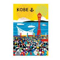 神戸ポストカード4枚セット <夏>