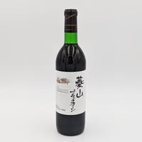 菱山ブラッククィーン /シャトー勝沼