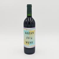 キザンワイン赤/キザンワイン(機山洋酒工業)
