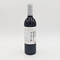 山梨産マスカット・ベーリーA/サントネージュワイン