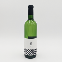 くらむぼん 蔵 白/くらむぼんワイン