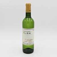 グラン 甲州シュール・リー/蒼龍ワイナリー(蒼龍葡萄酒)