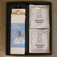 【プレミアムアイスコーヒー無糖 1本とオリジナルドリップバッグ10個】