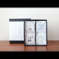 (4)【送料無料】7種の味比べドリップバッグセット たっぷり20個入り