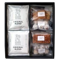 \ 送料無料 コーヒーギフト / 【味を選べるドリップバッグコーヒー10個 & お菓子おすすめ6袋】