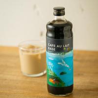 99.9%カフェインレス【デカフェ無糖】カフェオレベース
