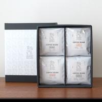 (5)【送料無料】【コーヒー豆4種ギフト】