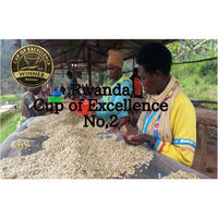 Rwanda 【国際品評会 第2位】カップオブエクセレンス 100g  ギフトボックス入り」