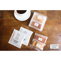 【焼き菓子】コーヒーのともだち ドリップバッグとクッキー2種