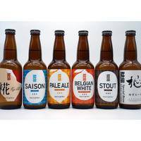 【近江麦酒】定番6本セット