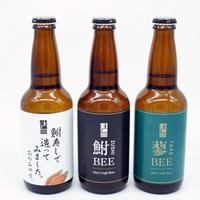 【野洲市の地ビール】鮒BEE、蓼BEE 3本セット
