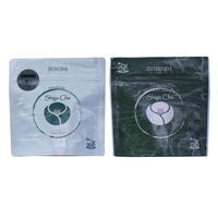 Shigachaシリーズ(有機栽培茶1種類&Premium玉露)        2個セット