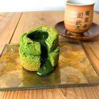 Shiga抹茶フォンダンショコラ&特上焙じ茶セット【イートイン商品】             ¥650(税込)