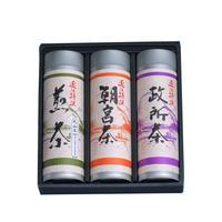 近江茶詰め合わせ(近江の山里)             政所茶80g朝宮茶100g特別栽培北山茶100g