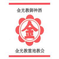 天地乃雫 純米酒 八波(やつなみ) 720ml