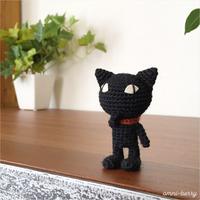クロネンコ S ナナント / アワワ (zoonica) 黒猫のあみぐるみ 動物フィギュア