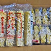 [業務用]こだわりラーメン(冷凍)(国産小麦粉使用)20食(200gx5個x4パック入)