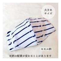 【大きめ】【夏】浴衣 キセル柄