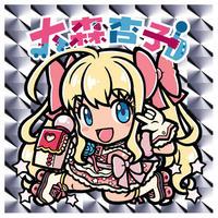 大森杏子のビックリマン風シール(キラキラVer.)