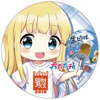 仙台アニメフェスコラボ・缶バッジ