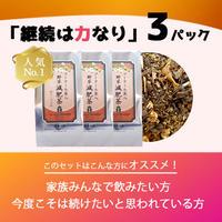 【3袋まとめ買い】プーアール茶入野草減肥茶 ティーバッグ(ヒモなし) (4.5g×20p)×3